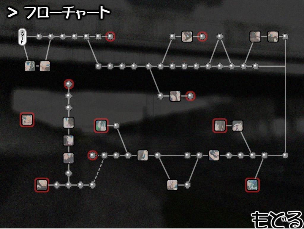 夜想噺知夜説明画像10