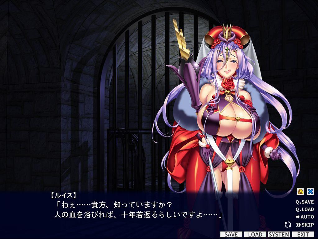 魔装の国のアリスストーリー9
