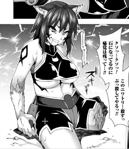 13別冊コミックアンリアル 石化END~絶望の中で石像へと変えられる少女たち~デジタル版Vol.1