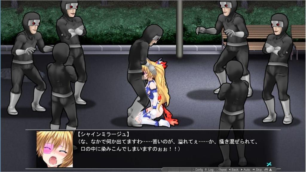 戦闘員×シャインミラージュエロ1