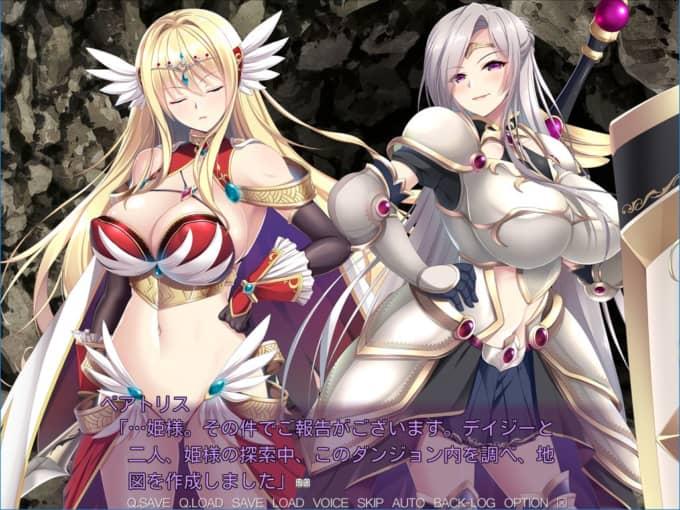 1隷属の姫騎士姉妹 第5章 姫騎士姉妹ボテ腹肉盾編