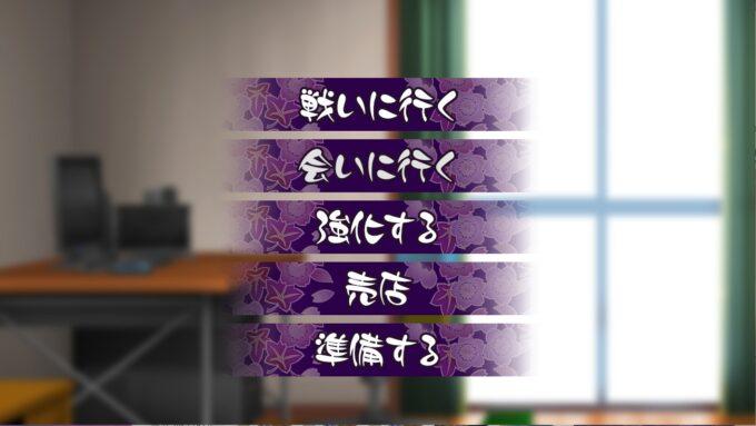 5霊神楽 ~奮闘記~