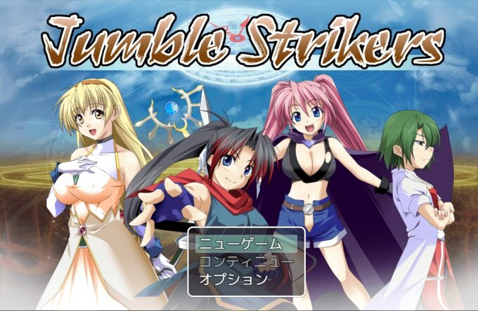 0Jumble Strikers