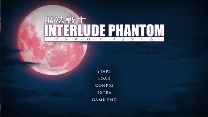 1魔法戦士INTERLUDE PHANTOM