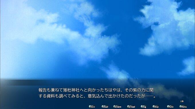 4霊神楽 ~奮闘記~ 弐 体験版