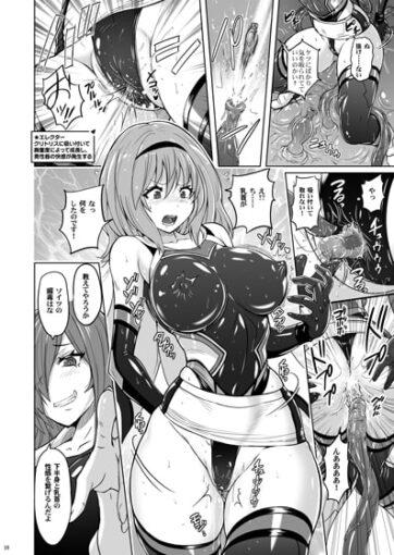 6時空闘姫ヴァリアブルフォックス ~屈辱!オルガイーターの快感~&時空闘姫ヴァリアブルフォックスep2 ~悶絶!ペニスワームの精液~
